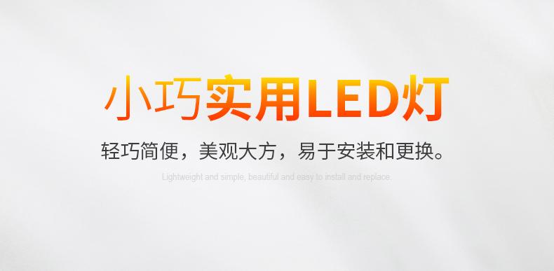 led工矿防爆灯 天然气站加油站煤矿灯 防爆照明灯