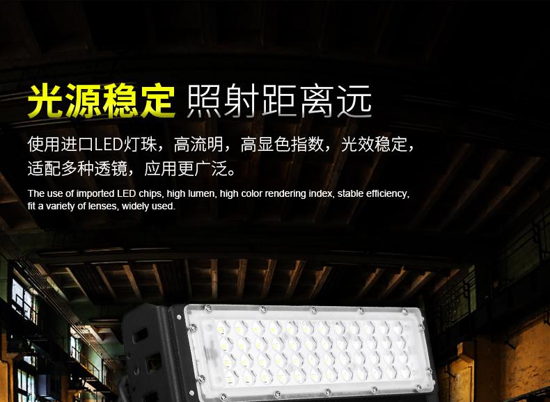 大功率隧道灯 铁路 地铁 地下通道照明FL-SDD-XH1