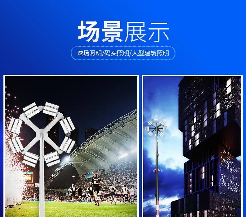 大功率模组LED球场灯 港口码头 大型建筑工地 广场公园灯FL-TGD-YY7