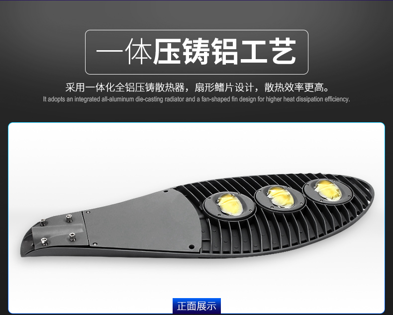 厂家直销150W LED市电路灯 农村道路工程照明路灯 FL-LD-HD1